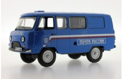 UAZ 452 (39625) - Russian Mail - 2005
