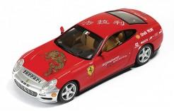 Ferrari 612 Scaglietti China Tour Car 2005 - Red